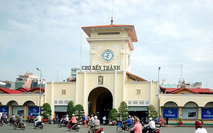 西貢的景點